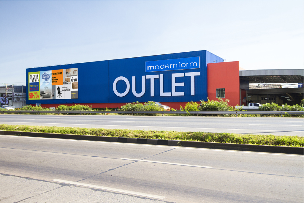Modernform Outlet