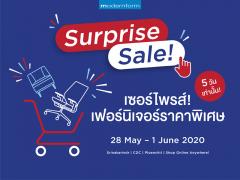 surprise-sale-Dm-all-size-15