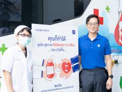 โมเดอร์นฟอร์มจัดกิจกรรม--ปันฝันปันรัก-Blood-Donation-2020--(1)